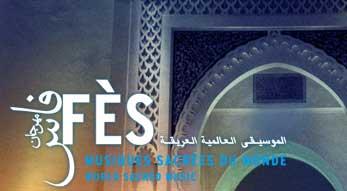 Fès: le Festival des musiques sacrées du Monde, spiritualité et découverte de l'autre